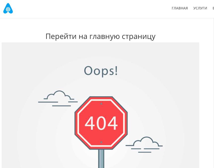 404 adwit